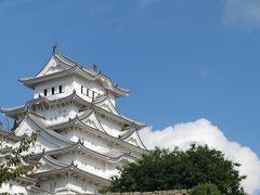 続いて、JR新快速を乗り継ぎ、姫路城へ。世界遺産に指定されている姫路城は、別名白鷺城と呼ばれ、晴天の日は白壁がとても映えます。  この白壁は、「平成の大修理」が行われ、工事期間は2009年~2015年(平成27年)3月までの約5年半で、事業費は約28億円にまでのぼります。