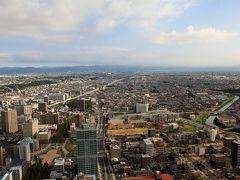 たくさん眠って、翌朝~☆すっきり!!! 42階からの眺めは素晴らしく、遠くまで広がる風景が気持ち良いわぁ。