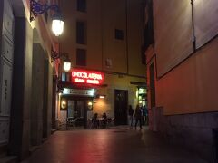 パエリアのお店でデザートは食べずに、またまたスペイン名物のチュロスを食べに行きました。
