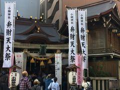 14:30の東日本橋の仕事の前に、抜け目なく御朱印を。通り道で検索した小網神社さんへ。 さあ、御朱印はどこかな?