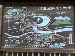 会津柳津の町を歩きます。