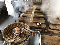 貰った釜の番号のところに持っていきます。 1番下に地獄蒸し玉手箱 2番目に点心セット 1番上には地獄蒸し玉手箱の卵が乗っています。