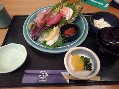 朱鷺メッセ周辺はとくにこれと言った食事処がないため、新潟駅までバスで移動し、駅内にある「日本海庄や」で昼食を摂りました。ちょっと安直な店選択だったかな。味は普段食べている沖縄の海産物よりも美味しかったです。