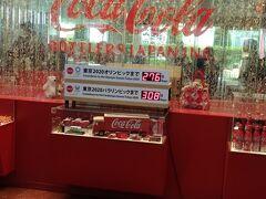 中書島の南口へ移動し、バスに乗って20分♪ コカ・コーラ京都工場へ。