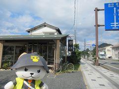 萩明倫学舎を後にし、いとこのところに行く前に寄り道。 松陰神社近くの萩椿さん。