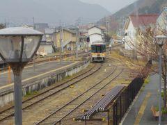 播磨新宮駅で途中下車してみました。