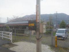 河原駅です。木造駅舎が残っていました。河原町と八頭町の境辺りに立っているのですが、実は河原駅は出来た時から八頭町に立っていて河原町には立っていないそうです。
