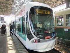 広電に乗って広島港までまずは向かいます。終点駅です。