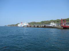 松山港に到着しました。