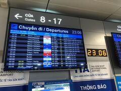 22時50分ホーチミン到着、0時5分発セントレア行きがまさかの2時間半の遅れ。台風の影響?成田便は次の日の朝発になり、それよりはいいか、関空着は数十分遅れ