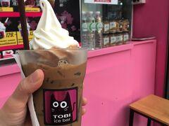 暑いので、ソフトクリーム入りのチョコドリンク。