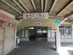 伊予鉄の高浜駅に到着しました。ここから高浜線に乗って市内まで移動します。