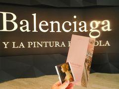 さて、『バレンシアガとスペイン絵画』展を観るべく、常設展の入場料13ユーロ(1560円)をお支払い。  入場チケットはドメニコ・ギルランダイオの『ジョヴァンナ・トルナブオーニ』でした。