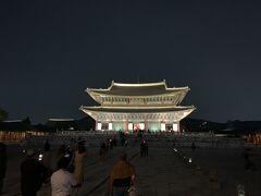 今夜の目的地はここ。 景福宮夜間特別観覧。 普段は入れない夜の慶福宮を楽しみに来ました。