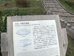 11:40 天武・持統天皇陵  通りがかりにあった  第40代天武天皇と奥さんの第41代持統天皇陵  へ立ち寄ってみます。
