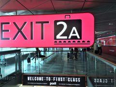 <ヴァンター国際空港ターミナル2シェンゲンエリア>  6/3(月) 8:30にストックホルムのアーランダ空港を出発したフィンエアー。 10:30に約1時間の飛行(+時差1時間)でヴァンター国際空港に到着。  もし遅れていたら最悪なケースではヘルシンキ滞在時間が無くなる覚悟だったので、時間通りに到着してくれて良かった! これならヘルシンキで約4時間の観光ができる(^^)  早速、ターミナル2シェンゲンエリアEXIT2Aのエスカレーターを下る!