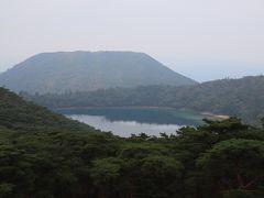 六観音御池は綺麗な色