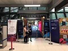 ウィーン観光を終え、スワンナプーム国際空港に到着。オーストリア航空のビジネスクラスで快適なフライトでした。  乗継時間が結構あるので、入国してバンコクちょいぶらします。