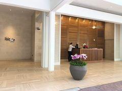 """ハワイ・ワイキキ『Halepuna Waikiki by Halekulani』  2019年10月25日に開業した『ハレプナ ワイキキ バイ ハレクラニ』の 写真。  『ハレクラニ』の姉妹ホテルです。  ハレクラニ初のベーカリーショップと、8階にあるインフィニティプール が気になります(^O^)/  """"House of Welcoming Water""""- ハレプナ ワイキキ バイ ハレクラニ。 ハワイ語で館を意味する""""ハレ""""と、泉の""""プナ""""。 活力に満ちた朝の陽光をも思わせる花、ポーフエフエのシンボルとともに、 洗練されつつも温かい、新しいワイキキの魅力でお迎えいたします。   【HALEKULANI BAKERY & RESTAURANT】   ハワイの各産地から取り寄せた新鮮な食材を使った ヘルシーでモダンな地産地消メニューで1日中お迎えする 「ハレクラニ ベーカリー&レストラン」。できたてのパン、 スイーツやチョコレート、こだわりのコーヒーをお求めいただける ハレクラニ初のベーカリーショップも新登場です。   https://www.halepuna.com/jp/"""