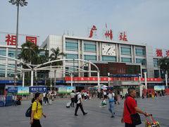 電車を降りて広州駅を出ました。 この時13:30過ぎで現地観戦ツアーの集合時刻が15:40と間が2時間しかないのでその間にホテルへのチェックインと昼食を食べなければいけないのでかなり忙しくなりそうな2時間です。  広州駅前の広場をスマホのBaidu Mapを見ながら予約していたホテルまで歩きます。 中国での通信はAmazonで960円位の香港と中国本土で7日間使えるSIMを日本で入手済みなのでそれを使っています。