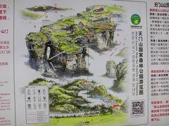 天門山ロープウェイ頂上駅に到着。 天門山の案内図です。