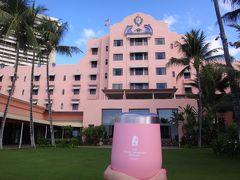 ハワイ・ワイキキ『The Royal Hawaiian, a Luxury Collection Resort,  Waikiki』  『ザ ロイヤル ハワイアン ラグジュアリー コレクション リゾート  ワイキキ』の写真。  ピンクと言えばこちらのホテルですよね。  https://www.royal-hawaiian.jp/