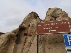 今日も一日カッパドキアの観光です まず向かったのは、*ギョレメオープンエアミュージアム*