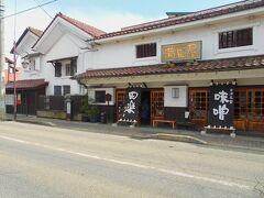 満田屋です。味噌、田楽の店です。  江戸~明治期の建物です。