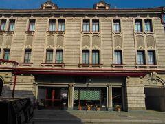 白木屋漆器店です。  1914年築の洋館です。