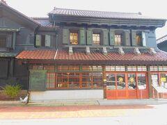 福西本店です。  ギフトショップや喫茶があります。  明治後期~大正初期の建物です。
