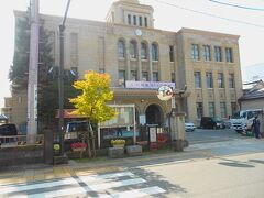 会津若松市役所です。  1937年築の建物です。