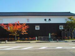 鶴ヶ城近くまで南下してきました。  宮泉という酒屋さんの蔵です。  大正期の建物です。