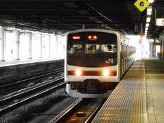 30分待ちでJR日光線の電車に乗り継ぐ。普通列車のみ1時間ごとの運転。 武蔵野線で使われた205系を使った通勤電車。この日は、行楽用の「いろは」は運行されていなかった。