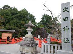 武田神社は昔にも行った事があるので二度目の訪問。