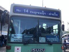 翌朝、何にあたったのかなど話しながらトゥクトゥクでパスターミナルへ向かい ブッダパークへ行くバスに乗りました。