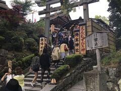 地主神社。寺院のなかに神社があるというのは何とも不思議で、また日本的だと思いました。
