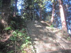 13:10 石段を登って宮尾神社に