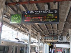 JR米原駅で金沢行の「しらさぎ55号」に乗ります。