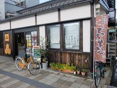 亀寿堂 郷土菓子とプリンの店で、水ようかんが美味しかったです。