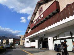 予想以上に早く日光駅に到着した。特急の席はまだ空いていたが、4時ころの特急はもう満席。