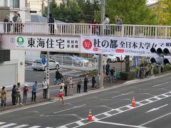 昭和町交差点