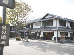 夢京橋キャッスルロードに駐車して、軽く歩いてみました。 お土産屋さんがや飲食店が並んでるので、見るだけでも楽しいですね!