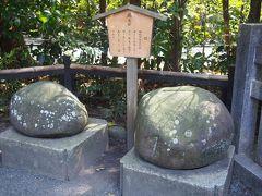 鶴亀石。  どっちが鶴でどっちが亀だ?と議論するも結論は出ず。