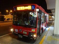 試合終了後、今回は大村泊だったので、バスで大村駅前向かいます。 240円。
