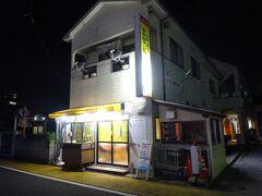 今回お世話になるビジネスホテル・花まるみ。 大村駅から歩いて10分くらいでした。