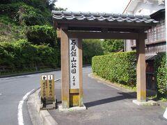 バスをおり散策開始です。 まずは銀山地区へ向かいます。