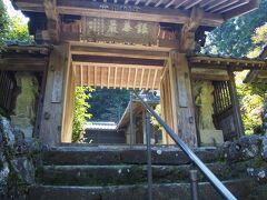 銀山エリアの突き当たりまでやってきました。 唯一公開されている「間歩(=坑道)」があるお寺です。 私が案内を見逃しただけかも知れませんが,龍源寺間歩の説明は現地・HP等かなり充実していたのですが,龍源寺がどういう立ち位置なのかいまいち分かりませんでした。 なぜ、寺から坑道が続いているのか?興味があります。  なお,ガイド上はバス停から徒歩45分とのことですが、寄り道するともうちょいかかります。