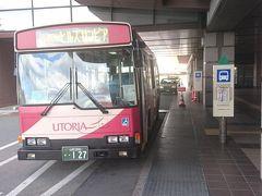 また山形市中心部からは県立中央病院行きの山交バスの路線バスもあります。