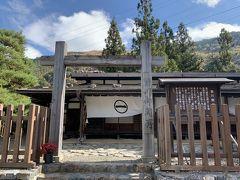 贄川宿。木曽路11宿場町の一番北に位置する宿場町。当時のままの姿で復元された「贄川関所」がある。