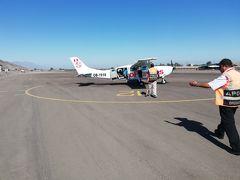 さて、本日というかこの旅行のメインイベントというべき、セスナでの遊覧飛行の開始です。料金ですが、35分のフライトでUS$90(≒10,000円)ですから、お高いけど…背に腹は代えられぬ!